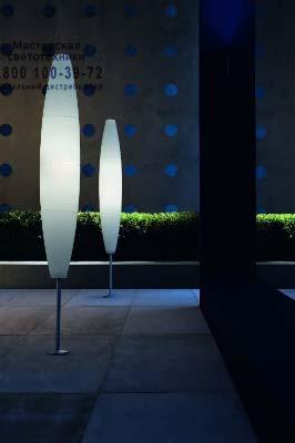 Foscarini 150003 10 уличный светильник HAVANA OUTDOOR TERRA (с подземным креплением) уличный бел