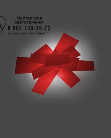 Foscarini 151005 63 BIG BANG красный