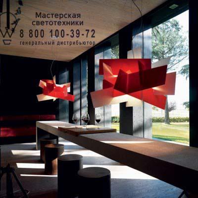 Foscarini 151007 63SP5 подвесной светильник BIG BANG H.5 m (halogen R7s) красный