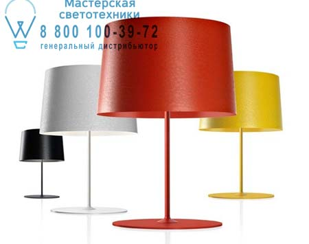 Foscarini 1590011 55 TWIGGY XL желтый