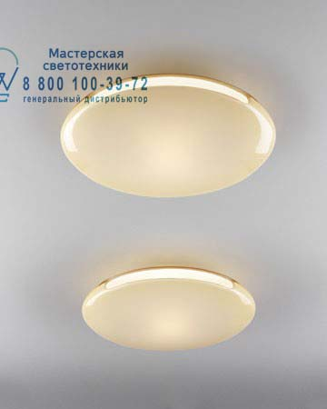 EASY (halogen R7s) белый, потолочный светильник Foscarini 173005A 10