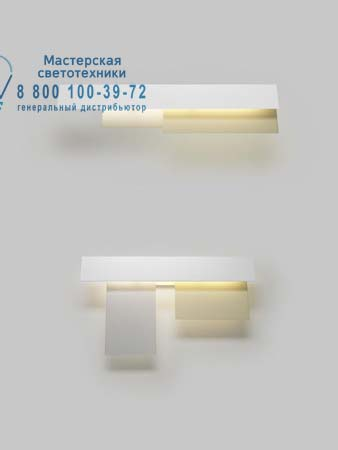 Foscarini 1740052 10