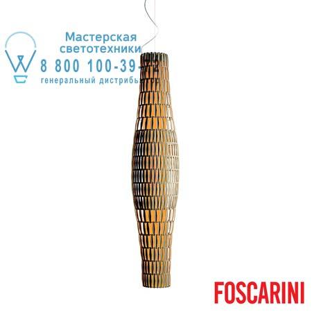 Foscarini 179072 50 TROPICO VERTICAL цвета слоновой кости