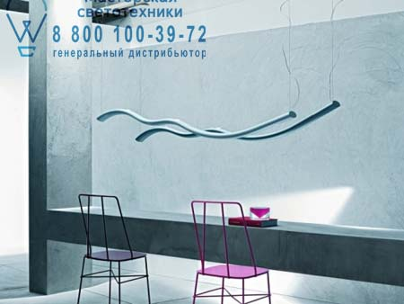 185007 10 Foscarini WAVE белый