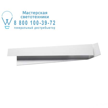 Foscarini 1930053 10 FLAP 3 белый