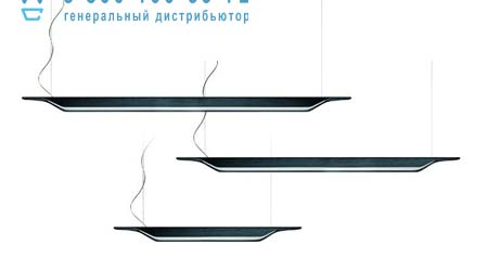 2050072SP5 20 Foscarini TROAG малый черный светильник H. 5 m