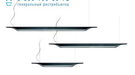 Foscarini 205007SP5 20 TROAG средний черный светильник H. 5 m