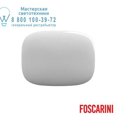 2070052 10 бра Foscarini