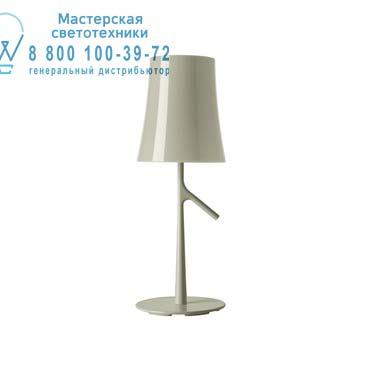 Foscarini 2210012 25 настольная лампа BIRDIE средний серый