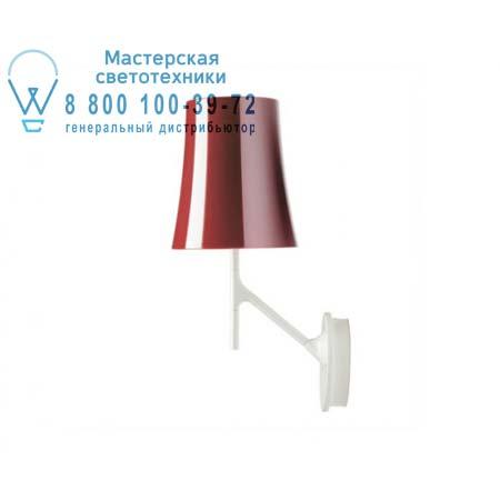 2210052 65 Foscarini BIRDIE Амарант