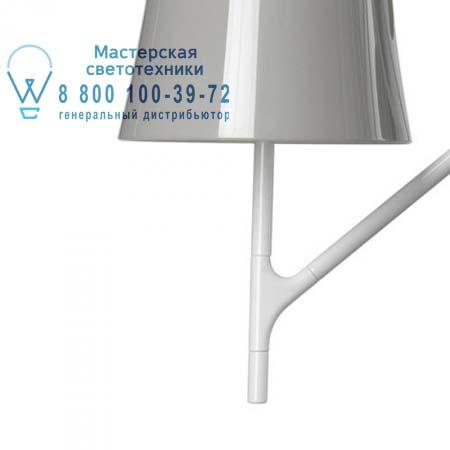 Foscarini BIRDIE 1 Серый 2210081 25