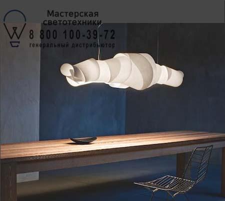 Foscarini 225007SP5 10 подвесной светильник JAMAICA 225007SP5 10 Белый высота 5 м