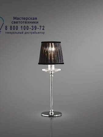 741, настольная лампа Italamp 741/LP