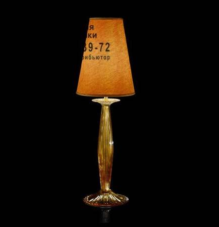 Italamp 8007/LG настольная лампа 8007 - Phebo