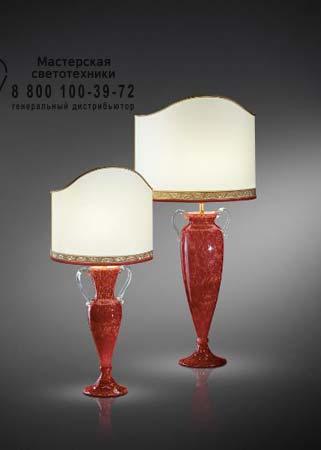 8048/P настольная лампа Italamp