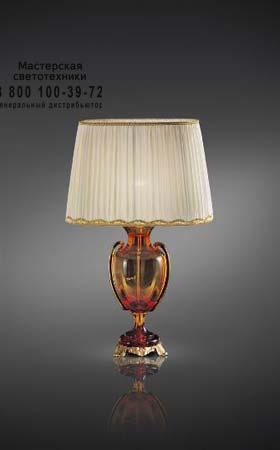 8053/LG настольная лампа Italamp