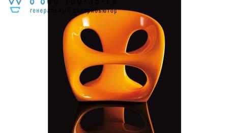 HARA оранжевый, уличный светильник Kundalini 005156AR