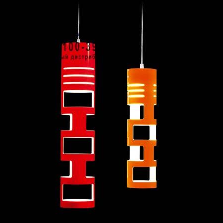 SAMA S красный, подвесной светильник Kundalini 034685ROEU