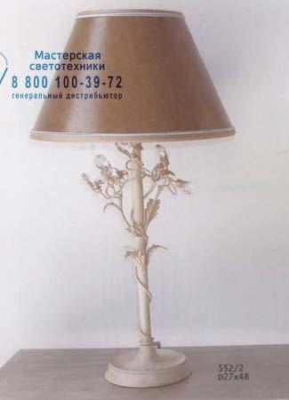552 настольная лампа Lucienne Monique