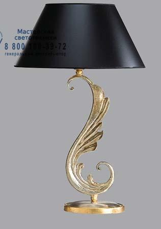 557 настольная лампа Lucienne Monique