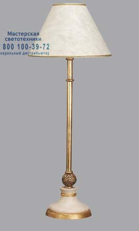 Lucienne Monique 571 настольная лампа 571