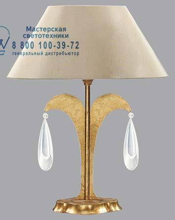 572 настольная лампа Lucienne Monique