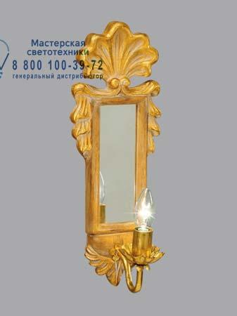 686 с прозрачными кристаллами, бра Lucienne Monique 686