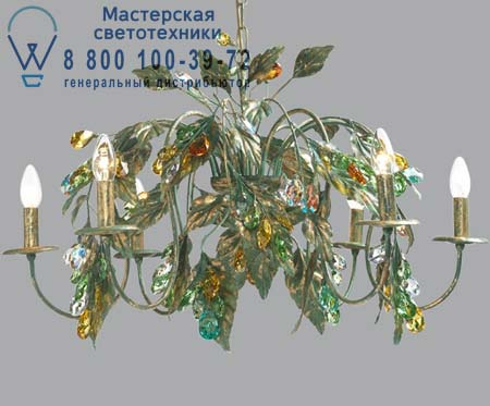 Lucienne Monique NO 117/M люстра NO 117/M с кристаллами сваровски