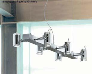 L 8222 - 6 подвесной светильник Panzeri