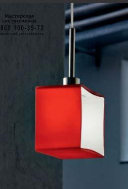 Domino L 9033.14 оранжевый, подвесной светильник Panzeri L 9033.14 - O