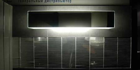 Prandina ARGENTUM ECO W9 зеркальный/пескоструйная обработка стекла 1025000710007