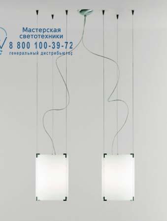 Prandina CPL S11 матовый никель/прозрачный хрусталь 1083000210220