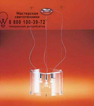 1083000410101 Prandina CPL S5 хром/опаловое белое стекло