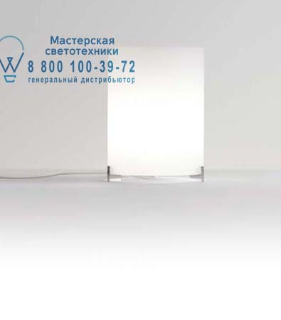 1084000110201 Prandina CPL T1 опаловое белое стекло/никель