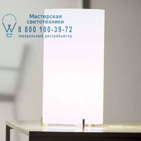 Prandina 1084000210201 настольная лампа CPL T3 опаловое белое стекло/никель