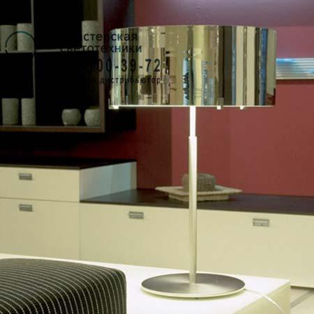 Prandina 1084000410207 настольная лампа CPL T7 зеркальный/никель