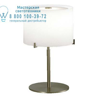 Prandina CPL T30 опаловое белое стекло/никель 1084000510201