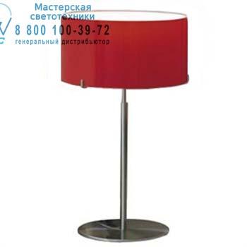 CPL T31 опаловое красное стекло/никель, настольная лампа Prandina 1084000610206