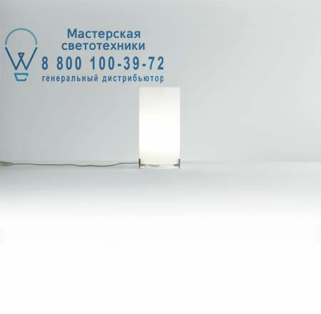 Prandina 1094000110201 CPL SMALL T1 опаловое белое стекло/никель