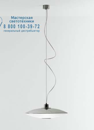 Prandina 1143000310207 подвесной светильник EXTRA S3 матовый никель белое стекло/зеркало