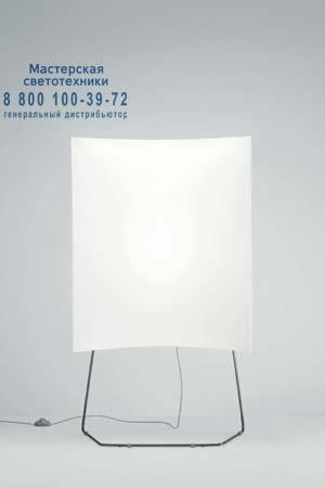 Prandina 1222000210001 торшер LIGHT VOLUME 33F белый
