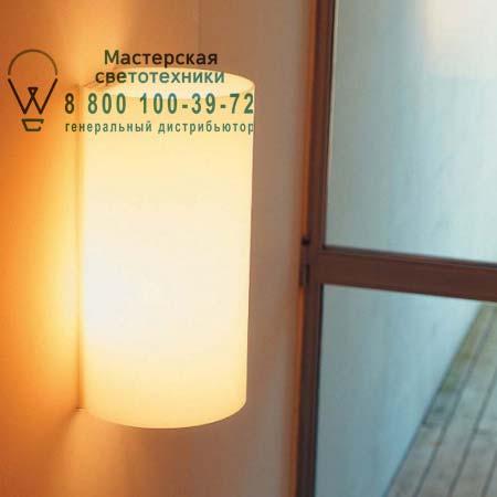 Prandina 1265000110041 бра MOOD SMALL W3 опаловое белое стекло/белый фильтр