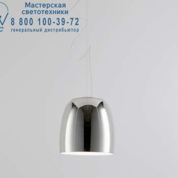 1283000310210 Prandina NOTTE S5 зеркальный/белый внутри никель