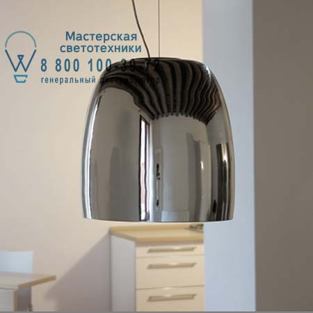 Prandina 1283000610210 подвесной светильник NOTTE S7 зеркальный/белый внутри никель