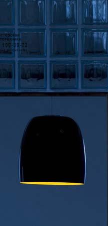 1283001010159 подвесной светильник Prandina