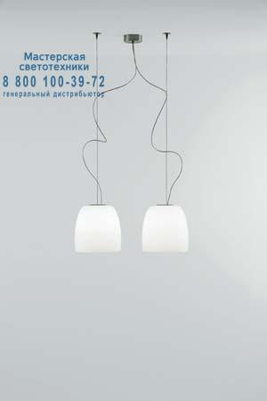 NOTTE S11 опаловое белое стекло, подвесной светильник Prandina 1283001113001