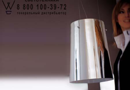SERA S1 зеркальный/никель, подвесной светильник Prandina 1333000110207