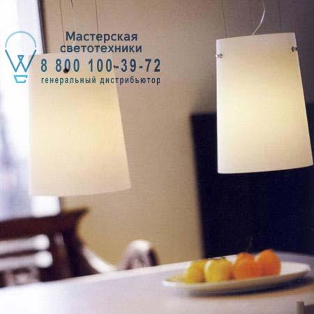 SERA S11 опаловое белое стекло/хром, подвесной светильник Prandina 1333000210101