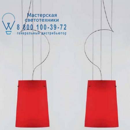 Prandina SERA S11 опаловое красное стекло/никель 1333000210206