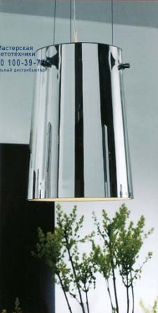 1333000310107 Prandina SERA S3 зеркальный/хром